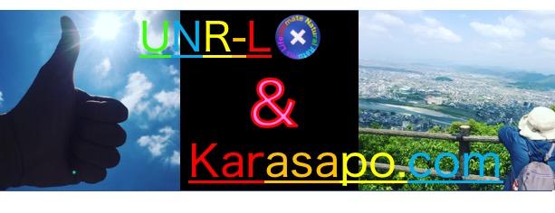 Karasapo〜からサポ〜